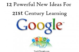 21st-century-learning-powerful