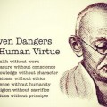 7-dangers-to-human-virtue
