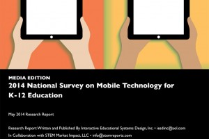 mobile-technology-in-k12