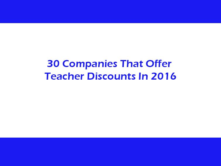teacher-discounts-2016